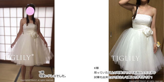 TIGLILY お客様写真 ホワイトドレス